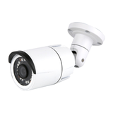 2MP Bullet Camera SAV-WIPC100