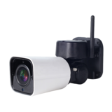 2MP Wifi PTZ Camera SAV-HDW361
