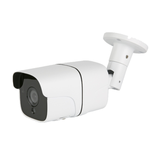2MP Bullet IP Camera SAV-WIPC105